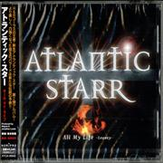 Click here for more info about 'Atlantic Starr - All My Life'