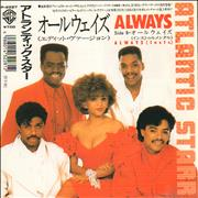 Click here for more info about 'Atlantic Starr - Always - White label'