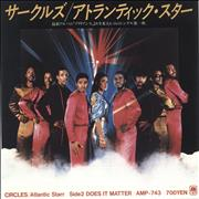 Click here for more info about 'Atlantic Starr - Circles + Insert'