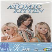 Click here for more info about 'Atomic Kitten - Be With Us [A Year with...]'