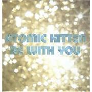 """Atomic Kitten Be With You UK 12"""" vinyl Promo"""