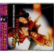 Atomic Kitten Daydream Believer Japan CD single Promo