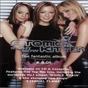 Atomic Kitten Right Now - Quantity of 3 Posters UK poster Promo