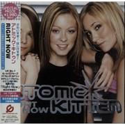 Atomic Kitten Right Now Japan CD album Promo