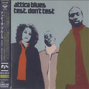 Click here for more info about 'Attica Blues - Test. Don't Test'