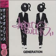 Click here for more info about 'Audio Bullys - Generation'