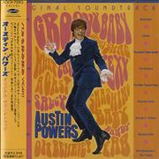 Click here for more info about 'Austin Powers - Original Soundtrack'