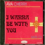 Click here for more info about 'Ava Cherry - I Wanna Be With You'