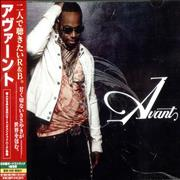Click here for more info about 'Avant - Avant'