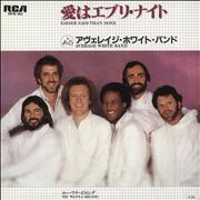 Click here for more info about 'Average White Band - Easier Said Than Done - White label + Insert'