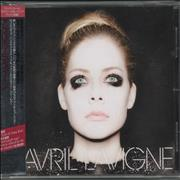 Avril Lavigne Avril Lavigne Japan CD album