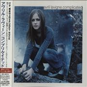 Click here for more info about 'Avril Lavigne - Complicated'