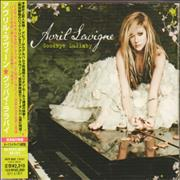 Avril Lavigne Goodbye Lullaby Japan CD album Promo