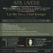 Avril Lavigne Let Me Go Japan CD-R acetate Promo