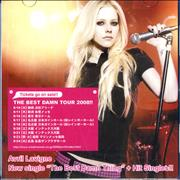 Avril Lavigne The Best Damn Thing + Hit Singles!! Japan CD-R acetate Promo