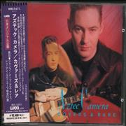 Click here for more info about 'Aztec Camera - Covers & Rare + Obi-Strip'