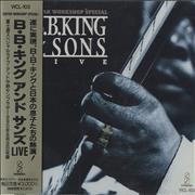 Click here for more info about 'B B King - B. B. King & Sons Live'