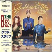 Click here for more info about 'The B-52's - Good Stuff'