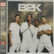 Click here for more info about 'B2K - B2K'