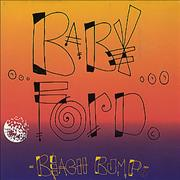 Click here for more info about 'Baby Ford - Beach Bump'