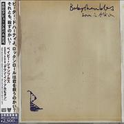 Click here for more info about 'Babyshambles - Down In Albion - Sealed'