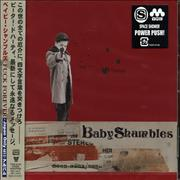 Click here for more info about 'Babyshambles - F#ck Forever EP'