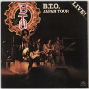 Bachman Turner Overdrive B.T.O. Japan Tour Canada vinyl LP