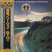 Click here for more info about 'Bachman Turner Overdrive - Freeways'