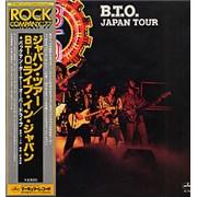Bachman Turner Overdrive Japan Tour Japan vinyl LP