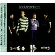 Click here for more info about 'Backstreet Boys - Inconsolable'