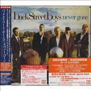 Backstreet Boys Never Gone Japan 2-disc CD/DVD set