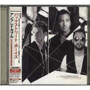 Backstreet Boys Unbreakable Japan 2-disc CD/DVD set Promo