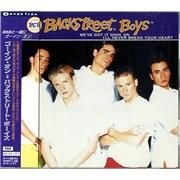 Backstreet Boys We've Got It Goin' On/ I'll Never Break Your Heart Japan CD single Promo