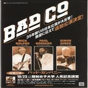 Click here for more info about 'Bad Company - 2010 Japan Tour - Pair'
