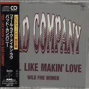Click here for more info about 'Bad Company - Feel Like Makin' Love'
