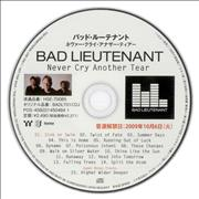 Click here for more info about 'Bad Lieutenant - Never Cry Another Tear'
