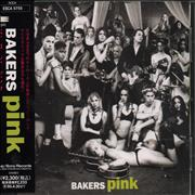 Click here for more info about 'Bakers Pink'