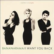 Click here for more info about 'Bananarama - I Want You Back'