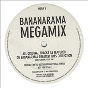 Click here for more info about 'Bananarama - Megamix - 1 Sided'