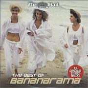 Click here for more info about 'Bananarama - The Best Of Bananarama'