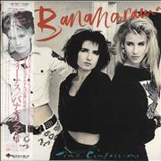 Click here for more info about 'Bananarama - True Confessions '