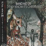 Click here for more info about 'Do They Know It's Christmas? - Sealed'