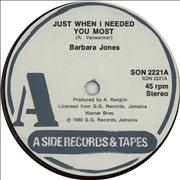 Click here for more info about 'Barbara Jones - Just When I Needed You Most'