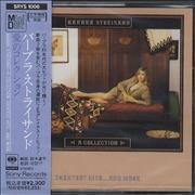 Click here for more info about 'Barbra Streisand - A Collection- Greatest Hits...And More'