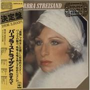 Barbra Streisand Golden Double Series Japan 2-LP vinyl set