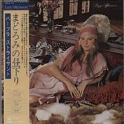Click here for more info about 'Barbra Streisand - Lazy Afternoon'