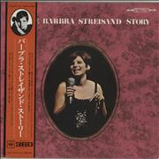 Click here for more info about 'The Barbra Streisand Story + obi'