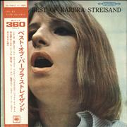 Click here for more info about 'The Best Of Barbra Streisand + obi'