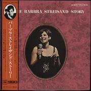 Click here for more info about 'The Barbra Streisand Story'
