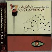 Click here for more info about 'Barenaked Ladies - Maroon'